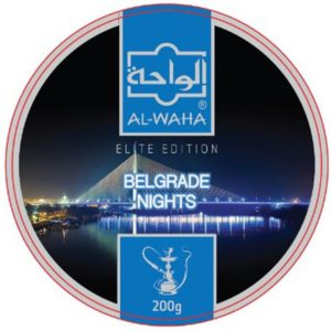 Al Waha Belgrade Night